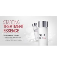 Secret key starting treatment essence 多功能酵母神仙水