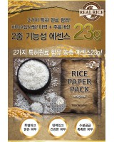 TOSOWOONG Rice Paper Pack Original 大米原液面膜