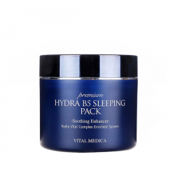 A.H.C Hydra B5 Sleeping pack A.H.C 補水睡眠面膜
