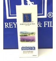 法國 H.REYNAUD & FILS Relaxation Floral Body Massage Oil 花香鬆弛香薰按摩油 100ml