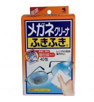 小林製藥 - 眼鏡 / 手機 / 相機 清潔紙 (20片及40片)