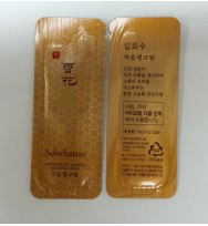 Sulwhasoo Concentrated Ginseng Renewing Cream  雪花秀滋陰生人參面霜 (試用裝-5包)