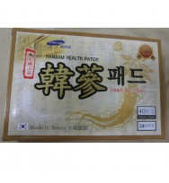 韓蔘藥貼 HANSAM HEALTH PATCH