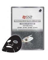 SNP Black Pearl Renew Black Ampoule Mask 黑珍珠保濕精華面膜 ($12/片,$98/盒)