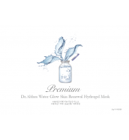 Dr. Althea Water Glow Skin Renewal Hydrogel Mask Premium 水光針生物纖維面膜升級版