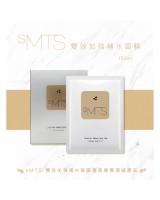 SMTS 雙效加強補水面膜 1盒5片