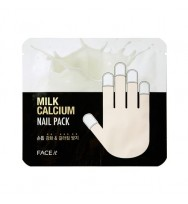 THE FACE SHOP Face it Milk Calcium Nail Pack 牛奶護甲套膜