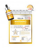 BLUMEI Whitening Reviving Ampule Mask 美白再生面膜(1片$12/1盒$98)