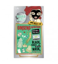 DEWYTREE Ginseng Nutritious Black Mask 濟州火山泥人蔘活肌黑面膜
